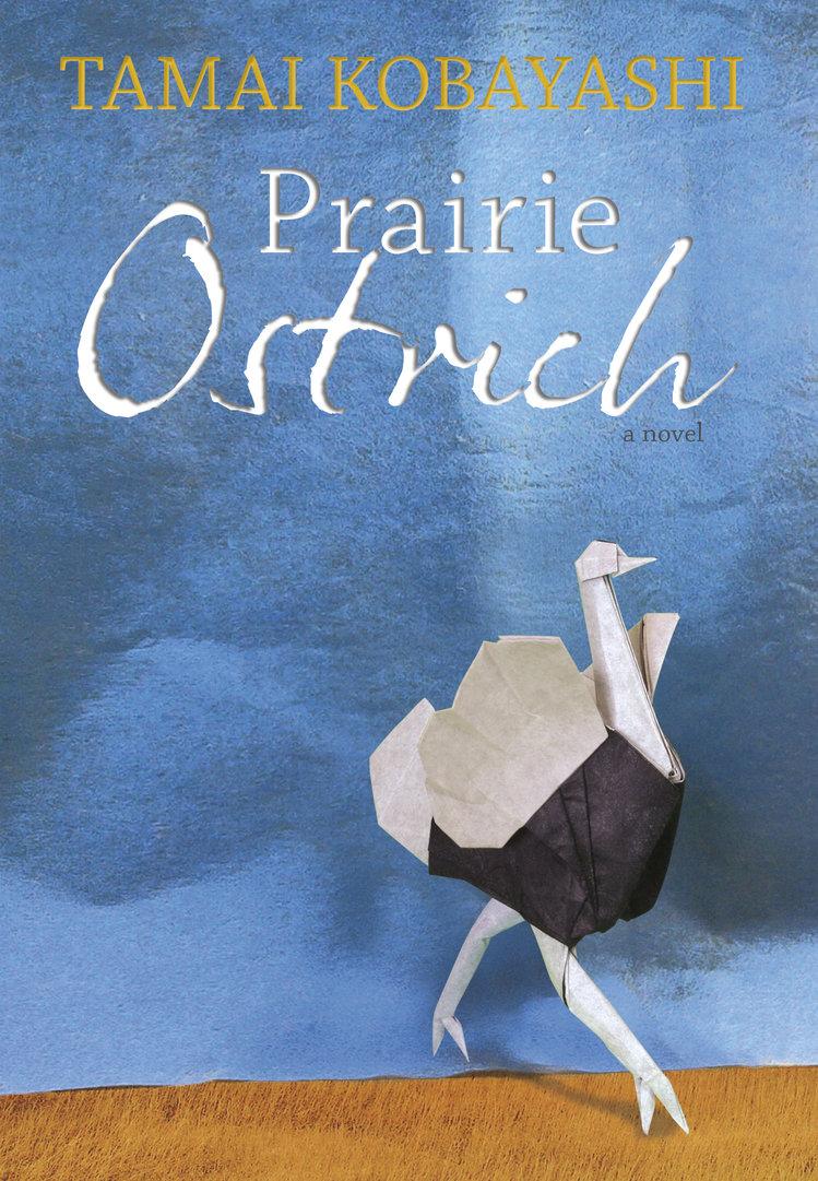 rsz_prairie_ostrich