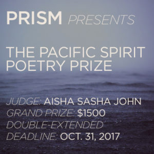 PRISM_2017_400x400_poetry-extended-double