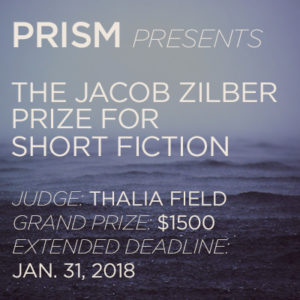 PRISM_2017_400x400_fiction_extended